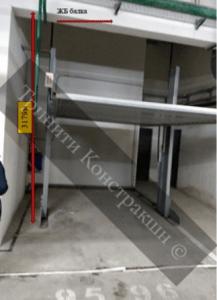 Экспертиза паркингов тринити констракшн 1
